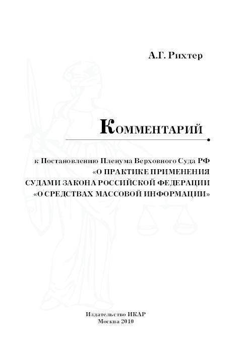 Где сдать экзамен носителя русского языка