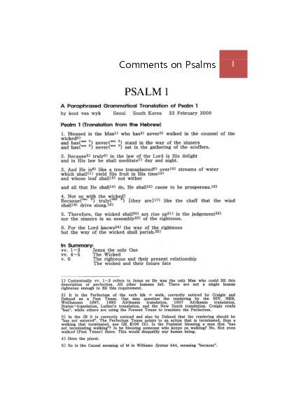 PDF) Psalms: Devotional and Academic Commentary | koot van wyk
