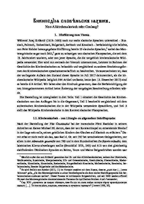 PDF) Wikipedia-Kirchenslavisch.pdf | Nicolina Trunte - Academia.edu