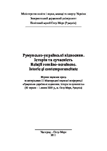 Budism - Wikipedia