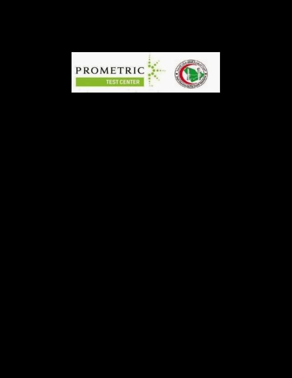 PDF) MCQ microbiology برومترك--3 pdf | ehab Aboueladab