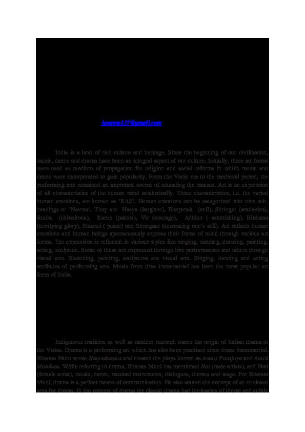 Gujarati Natak Script Pdf