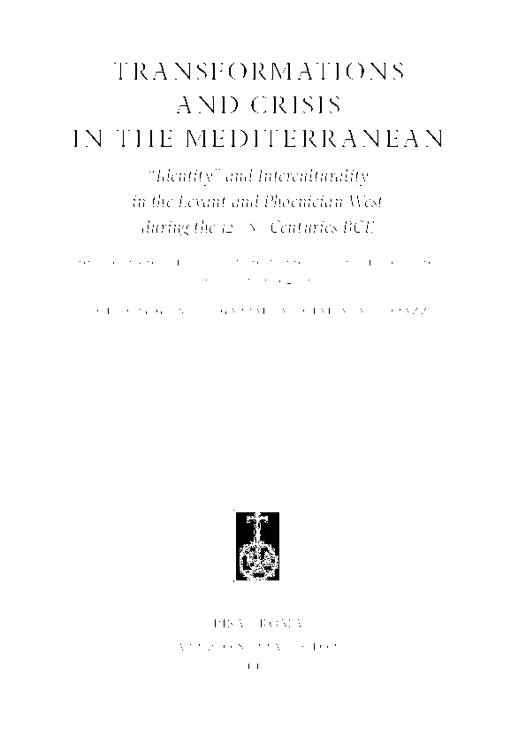 Pdf Intercultural Events In The Western Andalusia The Case