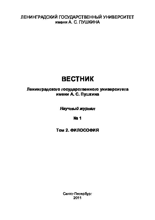 Агата Муцениеце Без Лифчика – Нетающий Лед (2020)