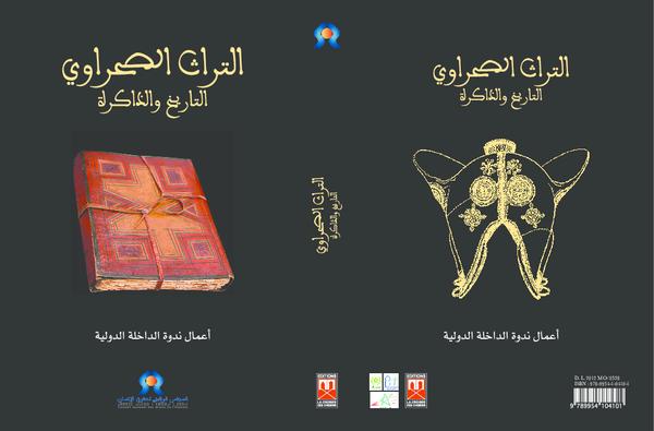 Pdf الإشراف العلمي والإعداد للنشر رحال بوبريك التراث