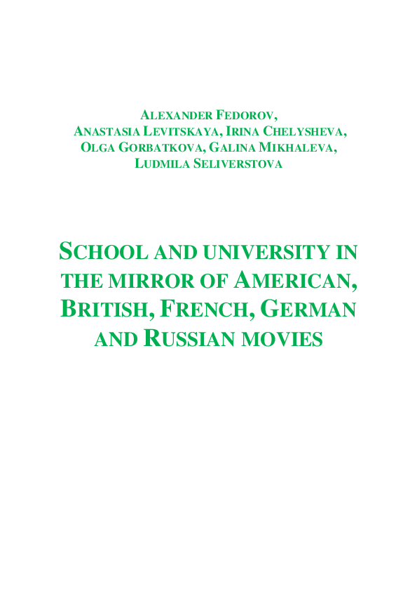 5b1e764303963d PDF) . School and university in the mirror of American
