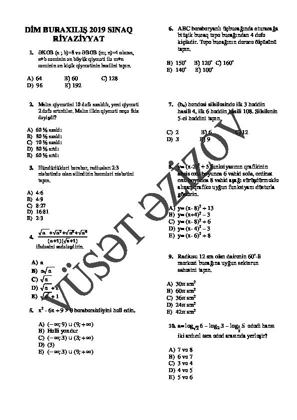 Pdf Dim Buraxilis Imtahani 2019 Vusət əzizov Vusat Azizov Academia Edu