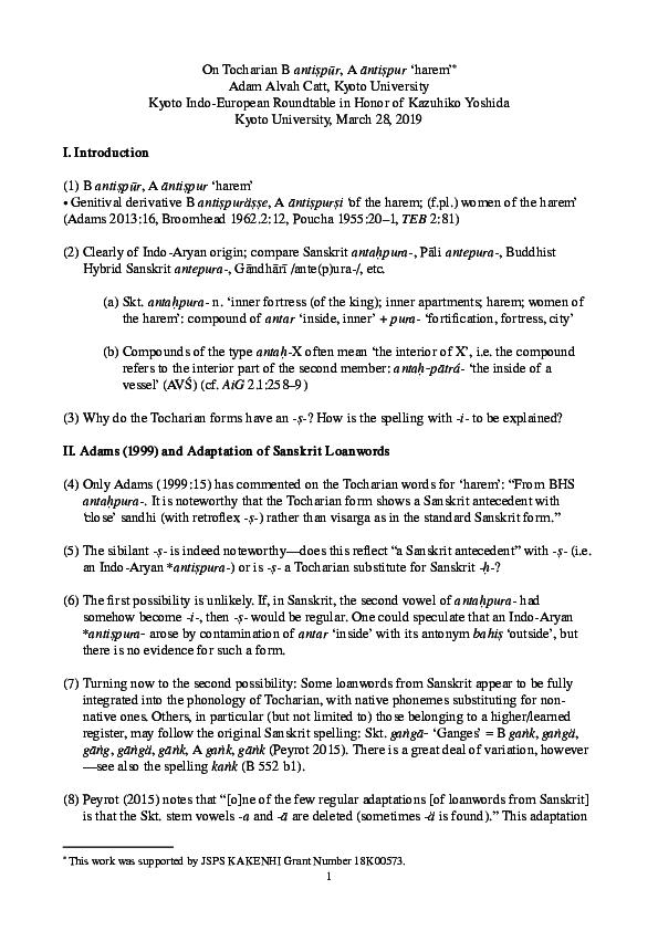 PDF) On Tocharian B antiṣpūr, A āntiṣpur 'harem' | Adam Catt