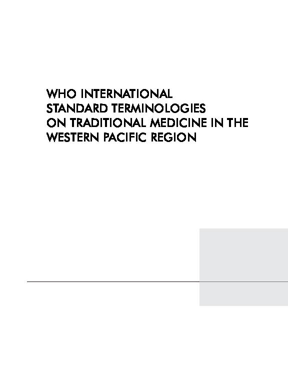 PDF) WHO InternatIOnal Standard termInOlOgIeS On tradItIOnal