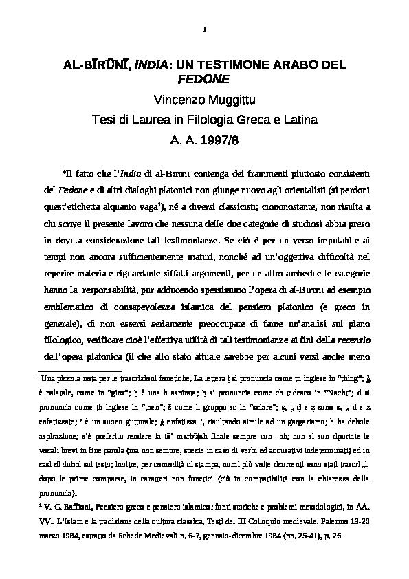 processo di datazione in India