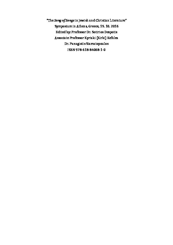 Pdf The Song Of Songs In Jewish And Christian Literature International Symposium In Athens 2016 Anastasios Akridas Nikolaos Kouremenos And Sotirios Despotis Academia Edu