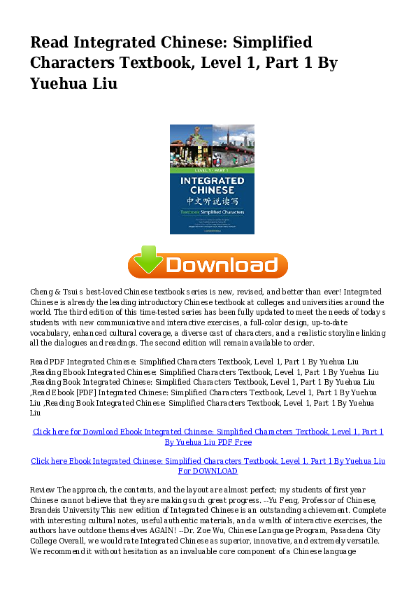 PDF) Read Integrated Chinese: Simplified Characters Textbook, Level