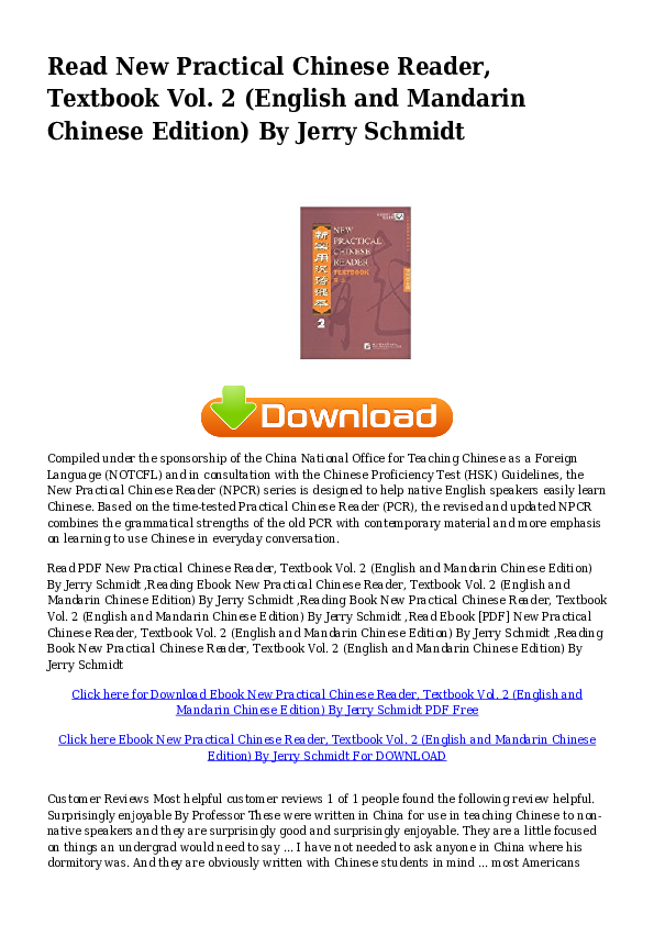 PDF) Qrp New Practical Chinese Reader Textbook Vol 2 English