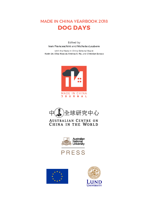 PDF) Made in China Yearbook 2018: Dog Days | Ivan