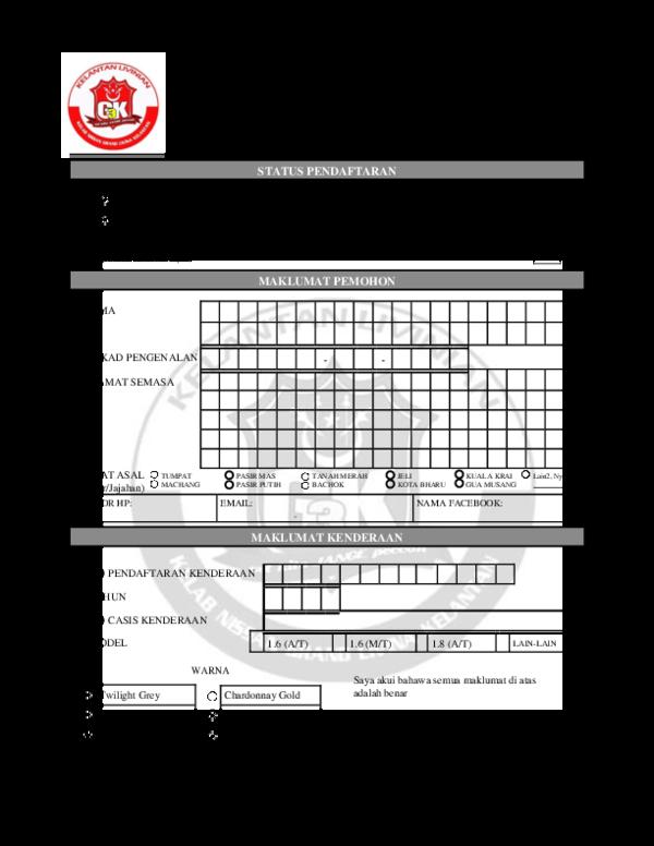 Doc Borang Pendaftaran 2019 Mohd Afandi Academia Edu