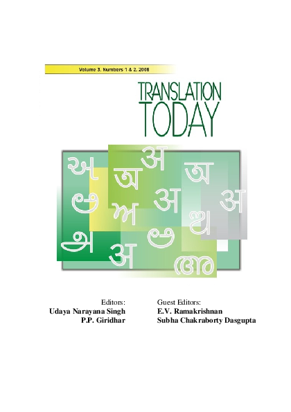 PDF) Translation Today Vol 3, Issue 1 & 2, | Translation