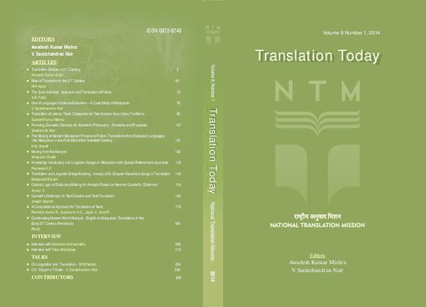 PDF) Translation Today, Volume 08, Issue 01 | Translation