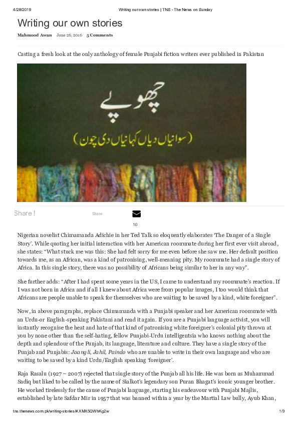 PDF) Writing our own stories Selected Short Stories | Mahmood Awan