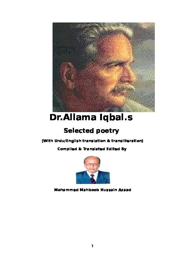 PDF) Dr Allama Iqbal s Selected poetry | Muhammad Raheel - Academia edu