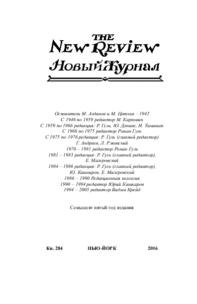 Секс С Ксенией Кутеповой В Бане – Путешествие С Домашними Животными (2007)