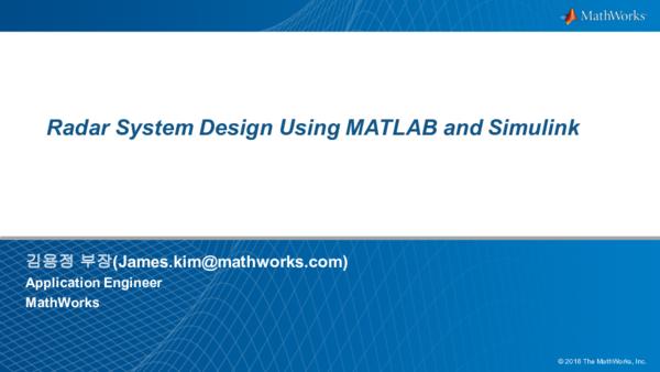 PDF) Radar System Design Using MATLAB and Simulink | tim wang