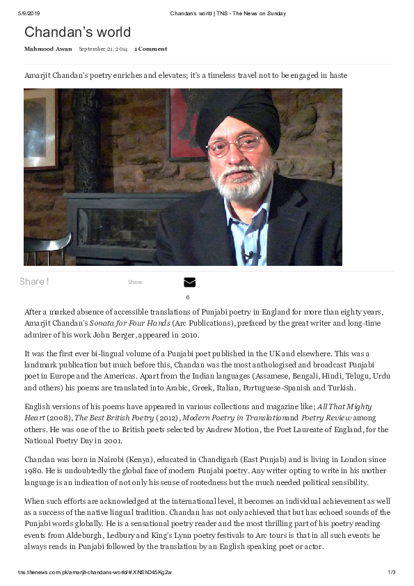 PDF) Amarjit Chandan's Poetic world   Mahmood Awan
