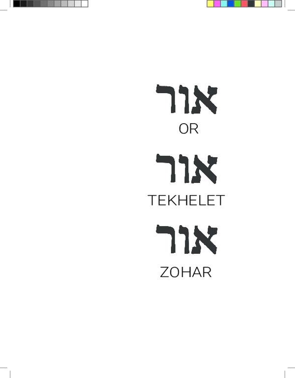 82adf35ea8d53 PDF) Zohar | Paulina Tendera - Academia.edu
