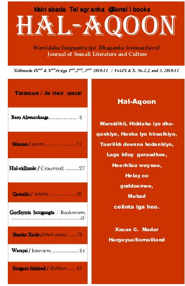PDF) Hal aqoon Buug qaali ah soo somaliyeed ka faa,idaysta