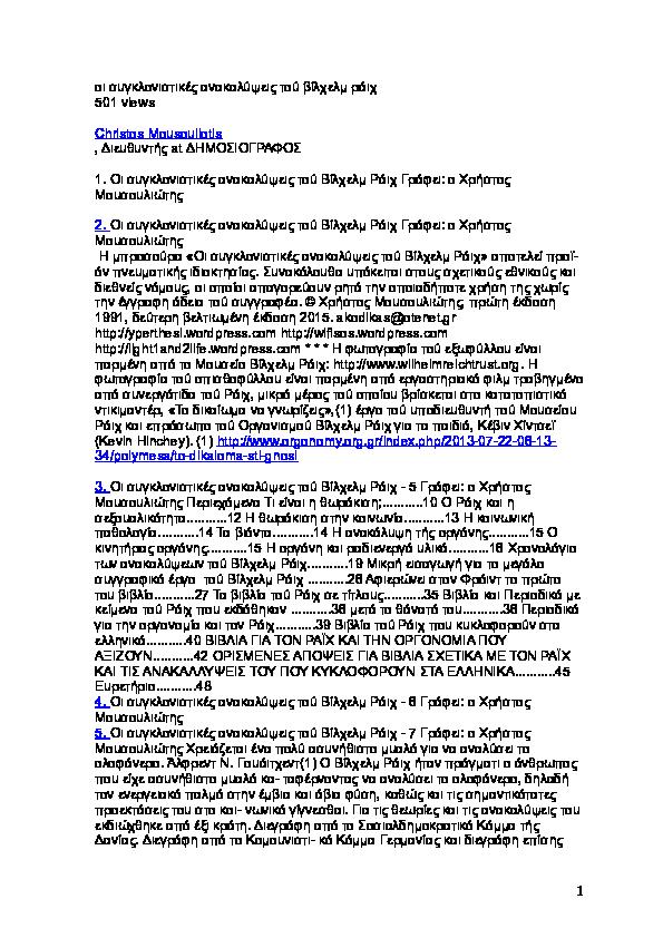 Αποκλειστικό πρακτορείο γνωριμιών Κέιπ Τάουν