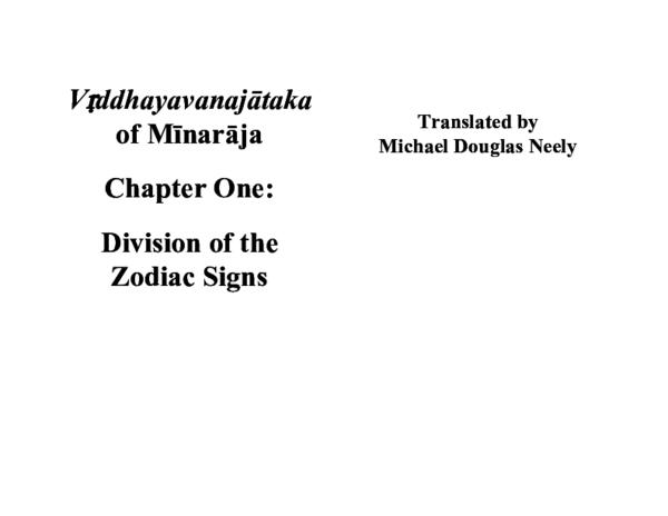 PDF) Vṛddhayavanajātaka of Mīnarāja Chapter 1: Division of