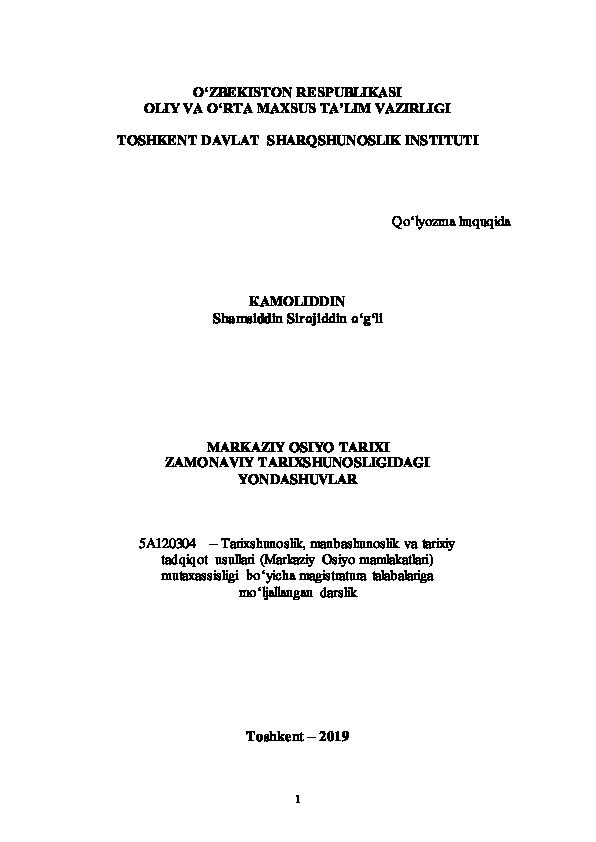 Qurbaqa oyin mashinalari bepul oynaydi