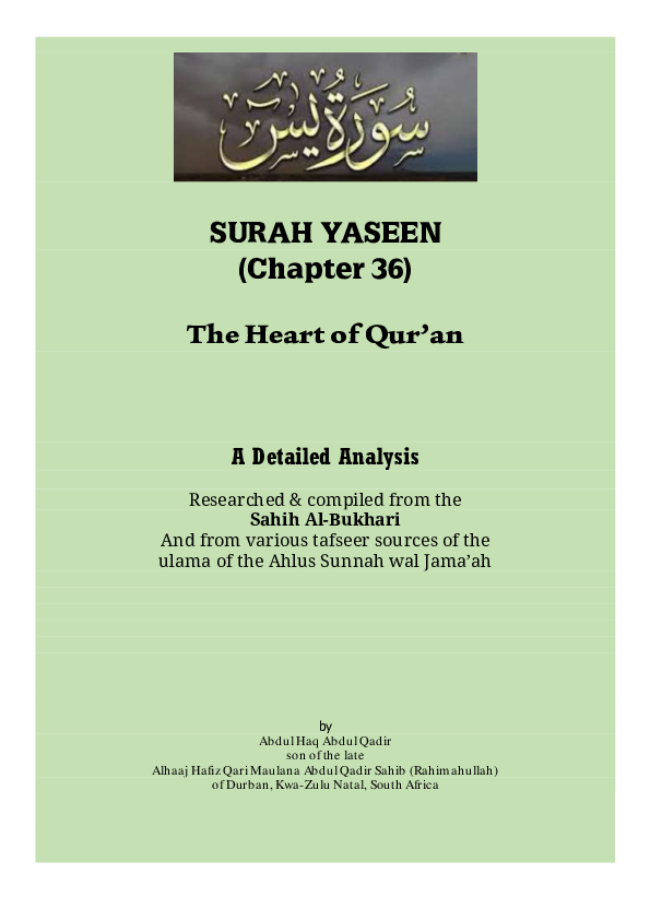 PDF) Surah Yaseen - A Detailed Analysis | Abdul Haq Abdul Kadir
