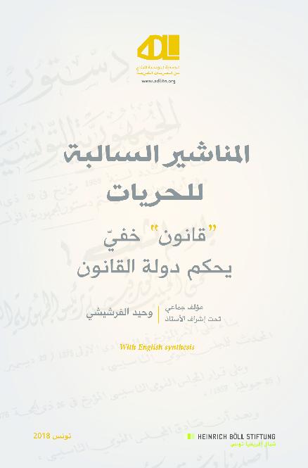 جلب الحبيب للزواج الحسن بوشقير المغربي