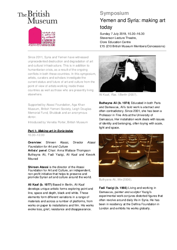 PDF) Symposium Yemen and Syria: making art today, British