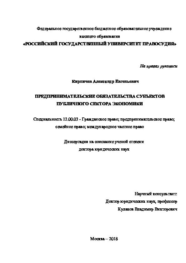 Calaméo «смоленская газета» №23 (1166).