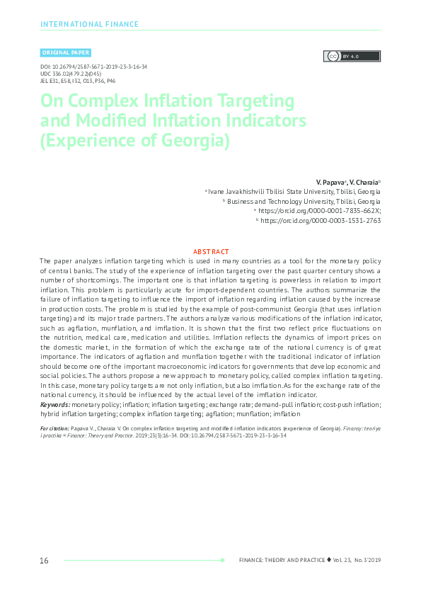PDF) On Complex Inflation Targeting and Modified Inflation