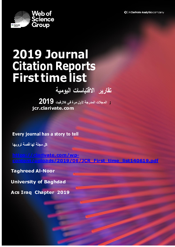 Pdf First Time List Journal Citation Reports Clarivate