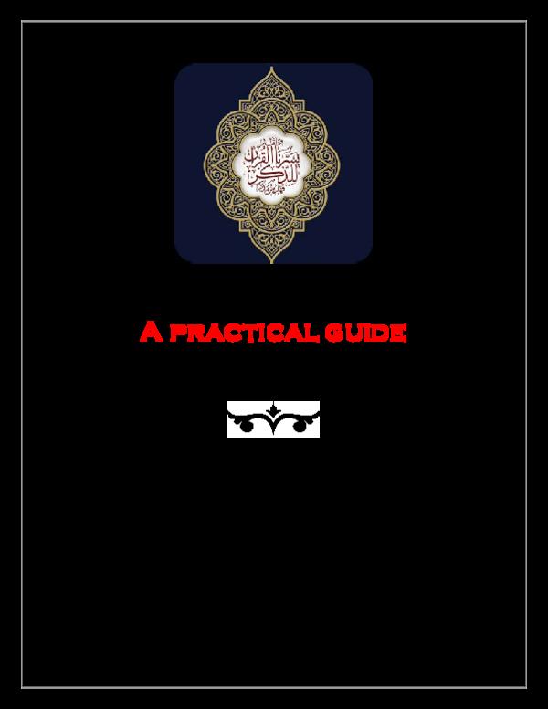 PDF) Hifz al-Quran - A Practical Guide | Mufaddal Z K H