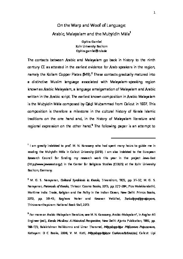 Pdf On The Warp And Woof Of Language Arabic Malayalam And The Muḥyidin Mala In Ishal Paithrikam Thrimasika Vol 15 September 2017 Pp 24 30 Ophira Gamliel Academia Edu