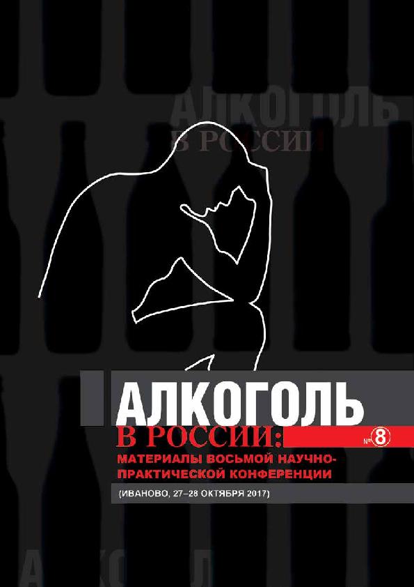 Как вы относитесь к предложению резко повысить акцизы на спиртные напитки и табачные изделия куплю табак оптом
