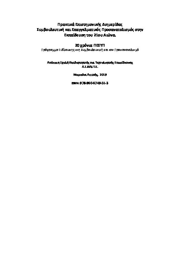 μαύρο αμφιφυλόφιλων εφαρμογές dating χώρα που χρονολογείται από εμπορικές