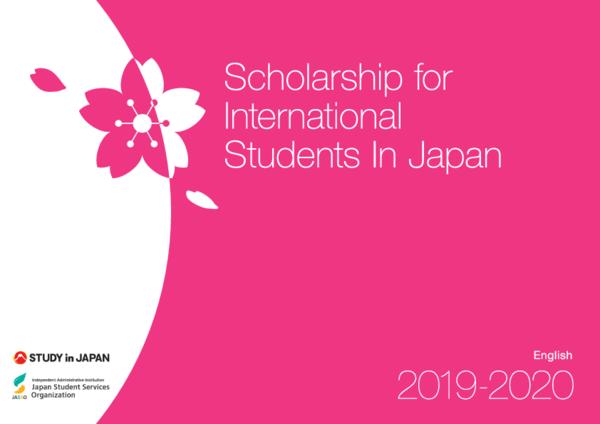 PDF) Scholarships 2019 e | Silas Gah - Academia edu