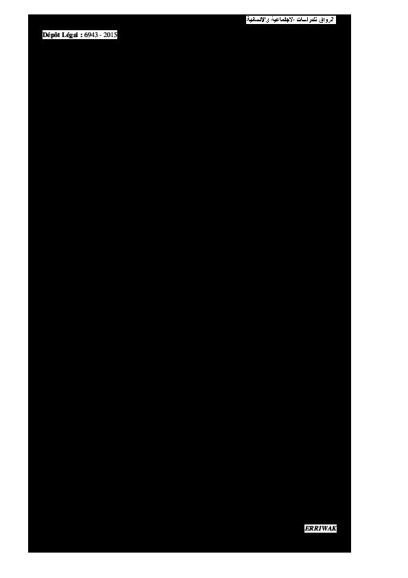 Pdf رمزية الخطاب السينمائي من خلال الصورة قراءة في عينة من الأفلام السينمائية Selma Messaadi Academia Edu