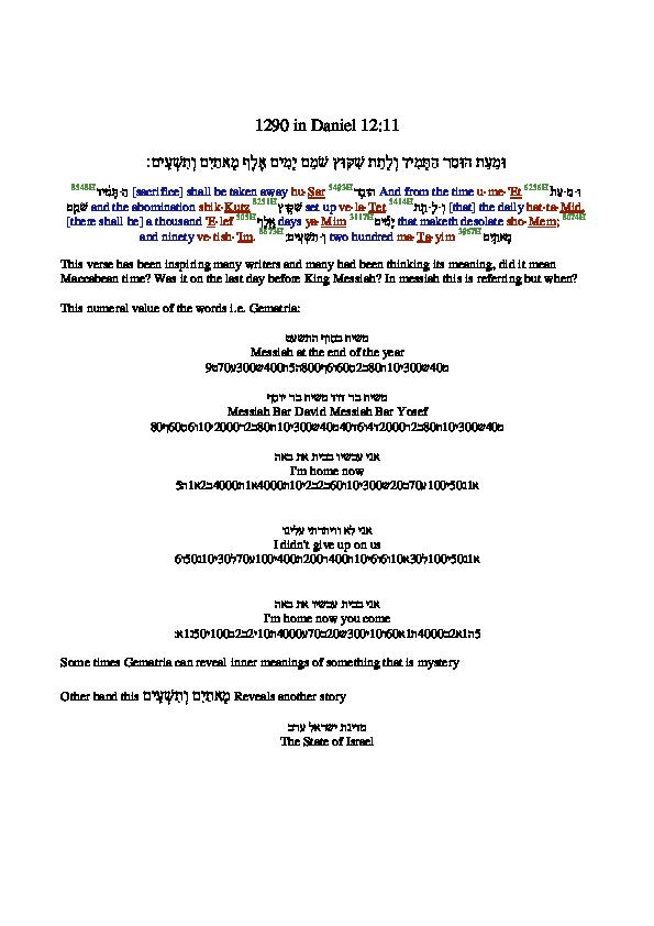PDF) 1290 in Daniel 12:11 | Kalle Kannisto - Academia edu
