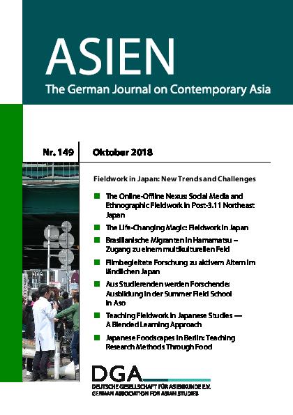 foto de PDF) Special issue