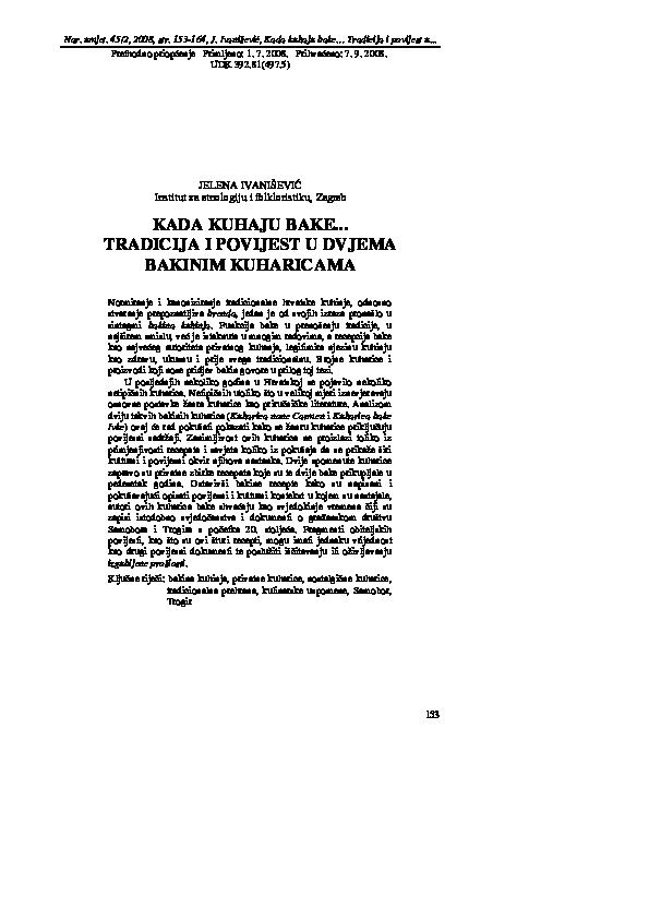 francuska montana datira iz trina