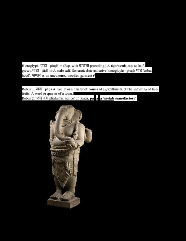 PDF) पांडा pāṇḍā 'tiger cub' phaḍa फड 'cobra hood