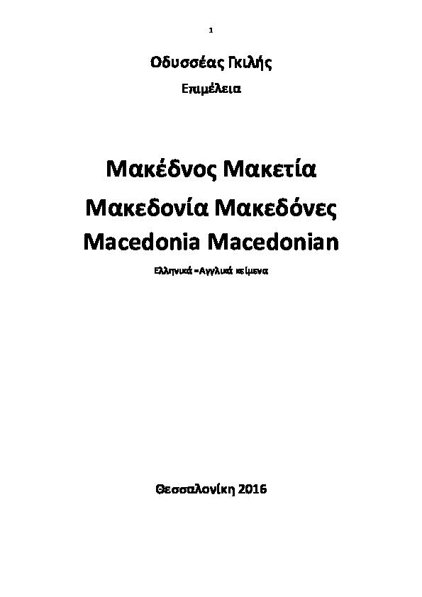 δωρεάν ιστοσελίδες γνωριμιών στο Αχμενταμπάντ
