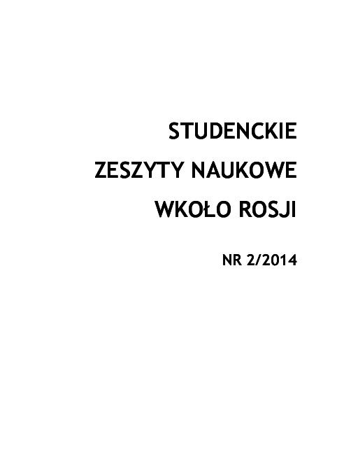 Pdf Studenckie Zeszyty Naukowe Wkoło Rosji Nr 22014