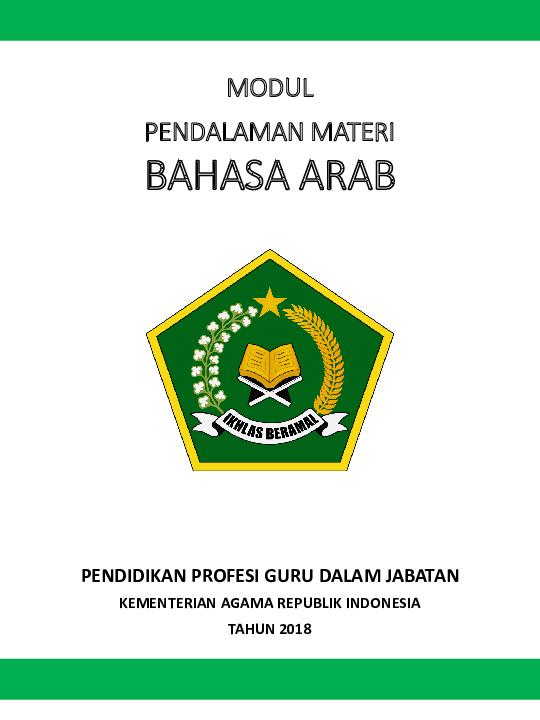 Pdf Bahasa Arab Al Alfandi Academiaedu